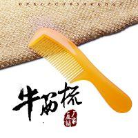 优质手工牛筋梳子折不断牛角梳礼品百货直发梳防静电中齿梳子批发