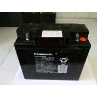 松下蓄电池LC-P127R2 松下蓄电池12V7.2AH总代理价格