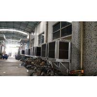 广西柳州铸造厂通风降温/机械制造车间通风降温/大型车间水冷风机/环保空调