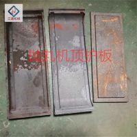 抛丸器的顶护板 江建供应方形弧形高锰板高铬板及碳钢护板欢迎选购