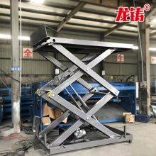 福泉市厂家直销剪叉式升降机 固定式电动液压升降货梯 卸货平台--龙铸机械