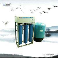深圳世骏直饮水机RO-200G特别适合小工厂用 用了绝不后悔