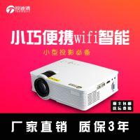 TDQ-26家用微型高清1080p投影仪 安卓wifi便携电视手机投影仪办公