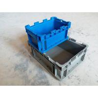 上海大众汽车 吉利汽车塑料周转箱 欧标对翻盖 蓝灰 防尘
