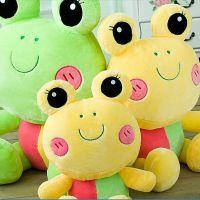 青蛙超柔短毛绒玩具 卡通动物毛绒公仔娃娃 深圳厂家生产定制