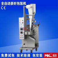 供应MK-T10挂线袋泡茶包装机
