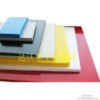 达沃斯PE板|pe板材生产|聚乙烯板加工|高密度聚乙烯
