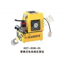 厂家直销高品质的电动液压泵站KET-SSB-55 凯恩特制造