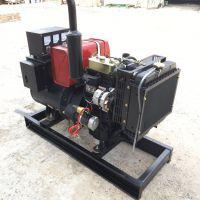 柴油发电机15KW发电机 工厂直销柴油发电机15KW柴油发电机组 型号:2110D 额定功率(KW