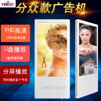 汉憬龙19/22寸超薄壁挂广告机 多媒体高清电梯网格LG液晶屏触控广告机