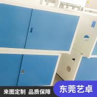 广东东莞艺卓大型专业高速钢半精CNC加工中心加工直销