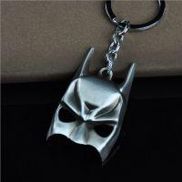 东莞栢思德工厂定制影视周边黑暗骑士蝙蝠侠金属面具钥匙扣
