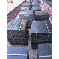供应P20模具钢宝钢材料