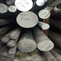 现货904L不锈钢棒、江苏904L超级不锈钢厂家