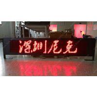 北京带急刹车急转弯公交车LED电子路牌模组 批发