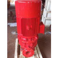 上海登泉室外消防加压泵XBD14.0/15-G-L低价直销(带3CF认证)AB签