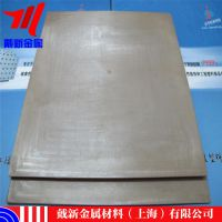 Inconel601镍铁铬合金钢板Inconel601耐蚀高耐磨高温合金板材