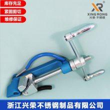 直营XR-C001不锈钢扎带工具 兴荣通用型扎带工具