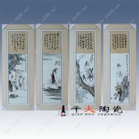 手绘人物高仕图四扇屏 客厅装饰瓷板画