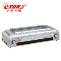 厂家 伊东KF06烧烤炉商用 户外燃气无烟烤肉机加厚不锈钢烤生蚝工具