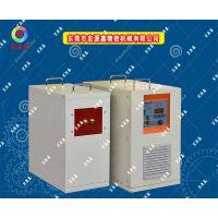 宏源鑫中频金属感应加热设备价格 90KW金属感应加热设备更安全