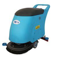 工厂直销 青岛鼎洁盛世清洁设备工业洗地机高美洗地机地面除尘机地面清洗设备 环氧低迷对你水泥地面专用