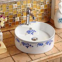 潮州厂家批发青花彩色陶瓷圆形台上洗手洗脸盆