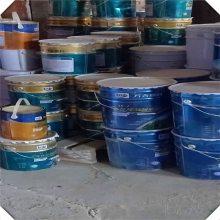 辽宁辽阳市 碳纤维粘接胶 粘碳布环氧树脂胶 厂家