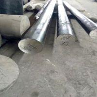 SUS632沉淀不锈钢 15-7MOPH沉淀不锈钢