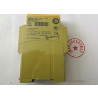 特价处理PILZ安全继电器750104