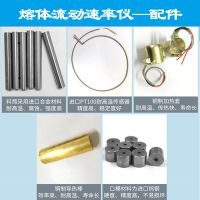 质量法PE塑胶熔融指数检测仪,广东PE塑胶熔融指数仪厂家电话