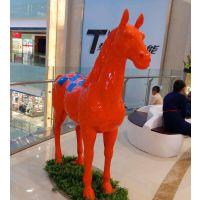 【厂家直销】玻璃钢创意彩绘马雕塑商场美陈摆件户外景观小品定制