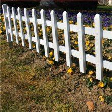 白色低矮栅栏 绿色低矮型栅栏 公园隔离带绿化围栏