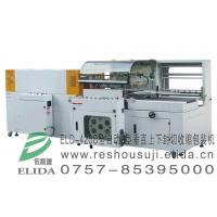 惠州L型全自动热收缩包装机 阳江全自动套膜热收缩包装