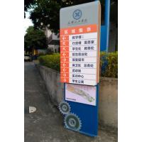 广州不锈钢广告牌厂家专业供应公园景区园林学校总平面图指示导向标识禁止限速标识牌导视牌宣传栏加工制作