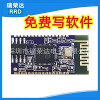 蓝牙立体声音频模块串口AT指令BK8000L 蓝牙音箱模块