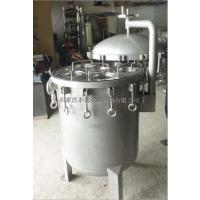 供应橙汁过滤器、糖浆过滤器、山楂汁过滤器、草莓汁过滤器、苹果汁过滤器、袋式过滤器