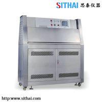 深圳紫外线加速老化试验箱 广州紫外线加速老化试验箱