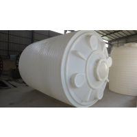 20方塑料桶20吨外加剂储罐 塑料大桶可配护墙套 配送接头