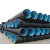 杭州波达供应PVC加筋管,HDPE直壁给水管,HDPE双壁波纹管