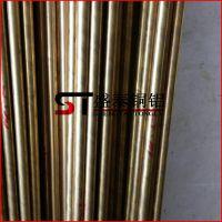 直径9.0mm黄铜棒(广东地区)h62黄铜棒