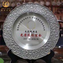 上海校庆纪念品|赠送母校礼品|送老师纪念盘|纯锡圆盘定制