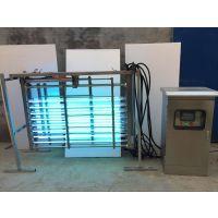 框架式紫外线消毒设备