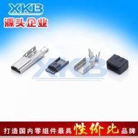 MINI USB 5P公头 SMT B型 ,MINI USB 连接器
