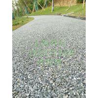 上海拜石厂家供应呼和浩特彩色透水地坪材料 海绵城市专用