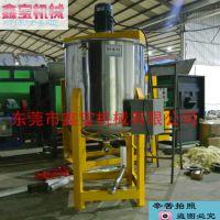 专业生产 液体搅拌机 粉末搅拌机灌 混合搅拌机桶 质量可靠 诚信至上