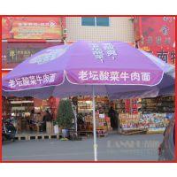 昆明户外广告大伞,路边宣传使用的大伞制作