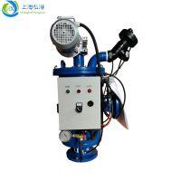高效电动刷式自清洗过滤器 循环水网式过滤器