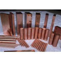 溢达现货HAl77-2材质铝铜合金HAl77-2厂家报价HAl77-2价格