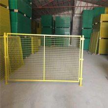 折弯护栏网 扁条护栏 车间隔离栅厂家